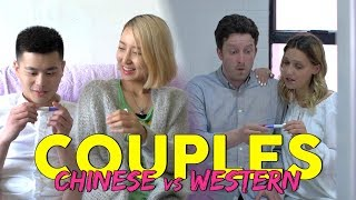 Video Western Couples vs Chinese Couples MP3, 3GP, MP4, WEBM, AVI, FLV Oktober 2018
