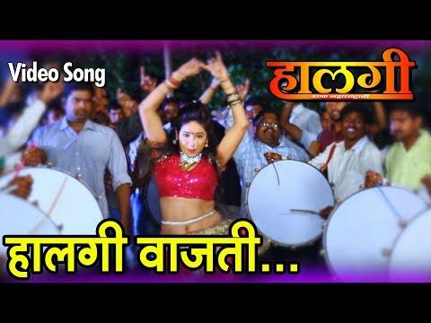Halagi Vajati   New Marathi Movie Song   Halagi - Shaan Maharashtrachi   Official Video