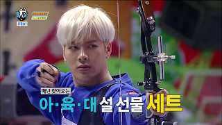 Video KPOP 4D idol - BIGBANG, GOT7, EXO, BTS, BLACKPINK,WINNER,SUJU,EXID MP3, 3GP, MP4, WEBM, AVI, FLV Juli 2017