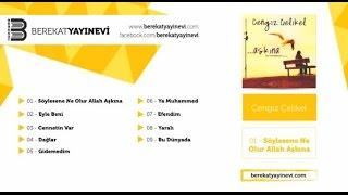 Cengiz Çelikel - Ya Muhammed