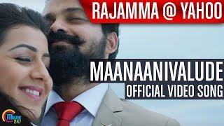 Rajamma @ Yahoo || Maanaanivalude Video Song Ft Kunchacko Boban, Asif Ali,Anusree, Nikki Galrani