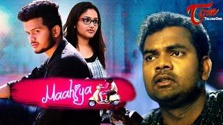 MAAHIYA Telugu Short Film 2017