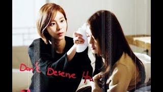 Video Se Jin & Yi Kyung   Don't Deserve You MP3, 3GP, MP4, WEBM, AVI, FLV April 2018