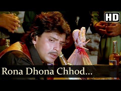 Video Rona Dhona Chhod - Mithun Chakraborty - Daata - Padmini Kolhapuri & Suresh Oberoi - Best Hindi Songs download in MP3, 3GP, MP4, WEBM, AVI, FLV January 2017