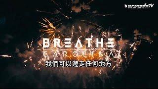 此影片個人有加上些許影片特效 This video has added a little personal video effects. This video is owned by the singer and its records and only for the promotion in Chinese-...