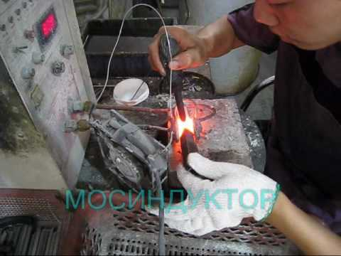 Индукционная пайка резца на ВЧ-25А
