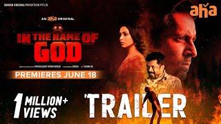 In The Name Of God Trailer [4K] | Priyadarshi, Nandini Rai | Suresh Krissna
