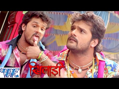 भले अंगुठा छाप हई - Angutha Chhap _ Full Songs - Khiladi - Khesari Lal - Bhojpuri Hit Songs 2016 New