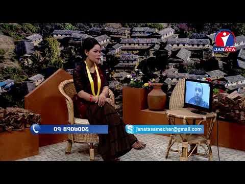 Lokmala - विदेशमा रहेको नेपाली सँग Skype र Phone मा कुरा