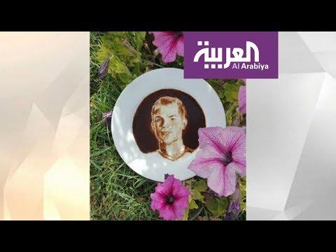 العرب اليوم - فيديو :أردني يرسم الوجوه بالقهوة