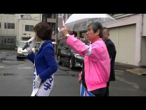 大山奈々子県会候補の政策と熱い訴えをご覧ください