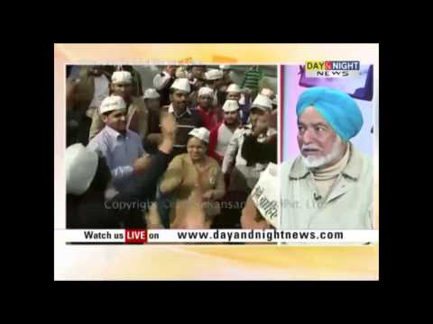 Jago Punjab |Aam Aadmi Party | Election |Balwant Singh |Rahul-Modi