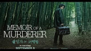 Nonton افضل الافلام 2017 Best Movies Film Subtitle Indonesia Streaming Movie Download