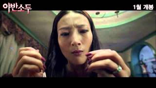 Nonton                                 Midnight Hair  2014  Trailer  Kor  Film Subtitle Indonesia Streaming Movie Download