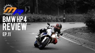 6. 2013 BMW HP4 Review -- Ep.11