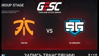 Fnatic vs SG-eSports, GESC: Bangkok [Maelstorm, Inmate]