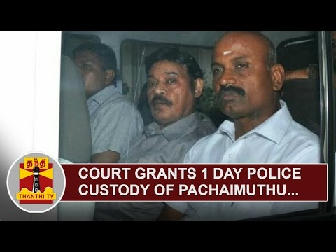 Court-grants-1-Day-Police-Custody-of-SRM-Chairman-SRM-Group-Chief-Parivendhar
