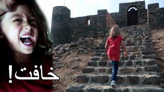 Video دخلنا قلعة عثمانية مهجورة! MP3, 3GP, MP4, WEBM, AVI, FLV Agustus 2018