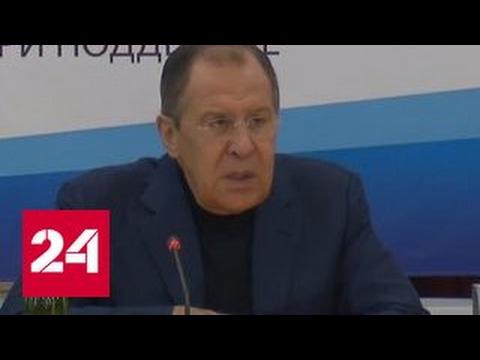 Без наркотического дурмана: Лавров рассказал о цели России - DomaVideo.Ru