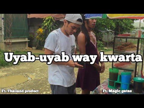 Uyab-Uyab way kwarta|Amu ni Vines