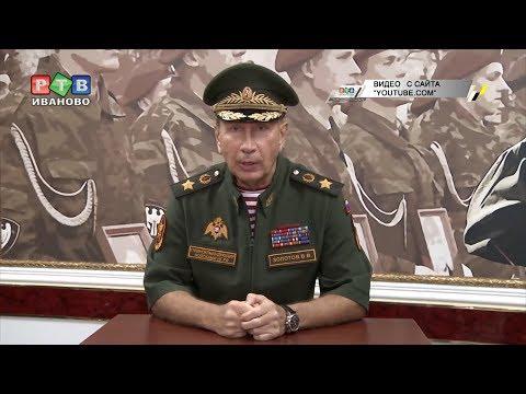 Дуэльный кодекс РФ