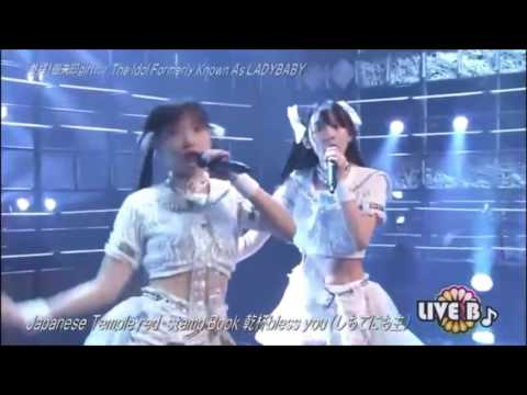 , title : 'The Idol Formerly Known As Ladybaby - 参拝!御朱印girl☆'