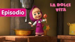Video Masha e Orso - 🍭 La Dolce Vita 🍦(Episodio 33) MP3, 3GP, MP4, WEBM, AVI, FLV September 2018
