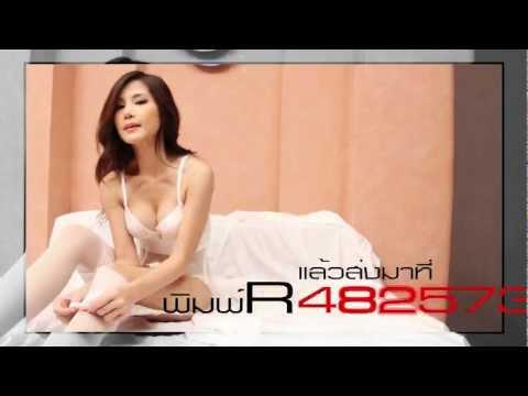 คลิปเซ็กซี่ - www.mthai.com.