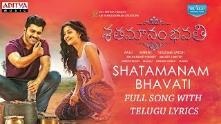 Sathamanam Bhavathi Title Song Lyrics