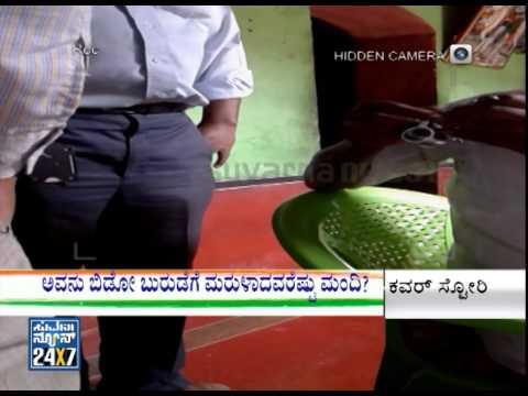 Bale swami _ fraud swami - Cover Story (ಕವರ್ ಸ್ಟೋರಿ ) Seg 2 _ Suvarna news