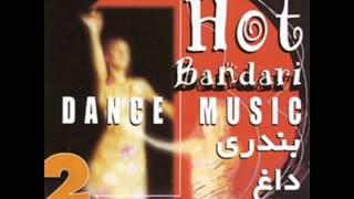 Bandari (Persian Dance) - Safaye Carvan |بندری - صفای کاروان