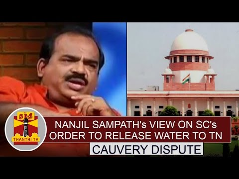AIADMK-spokesperson-Nanjil-Sampaths-View-on-SCs-order-to-release-6000-cusecs-of-Water