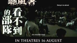Nonton The Silent War Teaser Film Subtitle Indonesia Streaming Movie Download