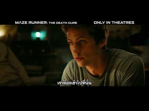 Maze Runner: The Death Cure - TV Spot 15Sec