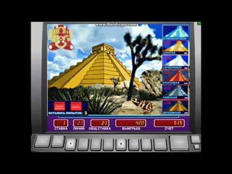 Вулкан 24 играть бесплатно и без регистрации онлайн пирамида москва