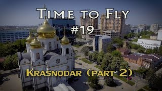 Time to Fly #19 Krasnodar aerial (part 2). DJI PHANTOM 4 drone video. It's the second and final video from the trip to Krasnodar.