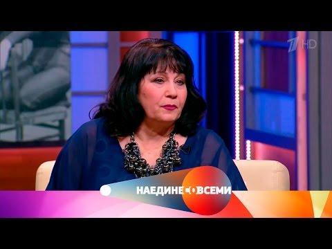 Наедине со всеми - Гость Ксения Георгиади. Выпуска от21.04.2017 (видео)