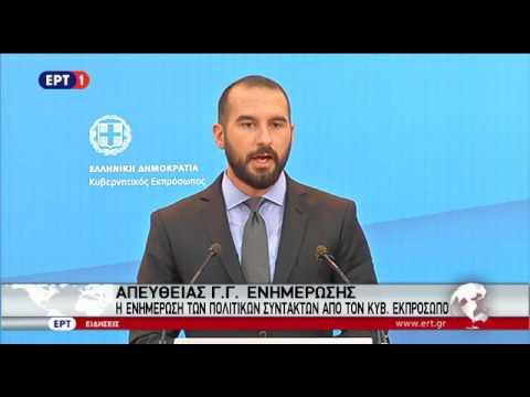 Δ. Τζανακόπουλος: Θα συζητούσαμε μηχανισμό αυξημένων εγγυήσεων