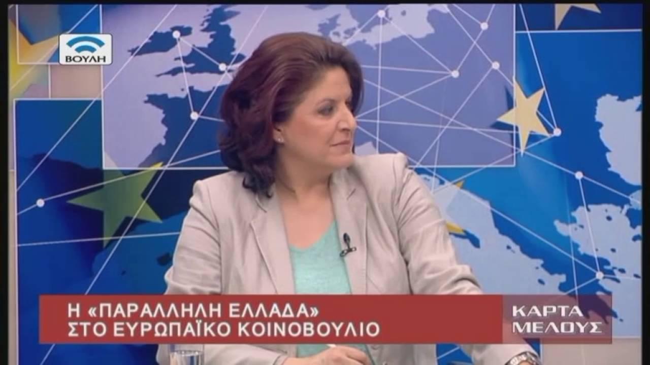 Κάρτα Μέλους:  Η «Παράλληλη Ελλάδα» στο Ευρωπαϊκό Κοινοβούλιο (26/06/2016)