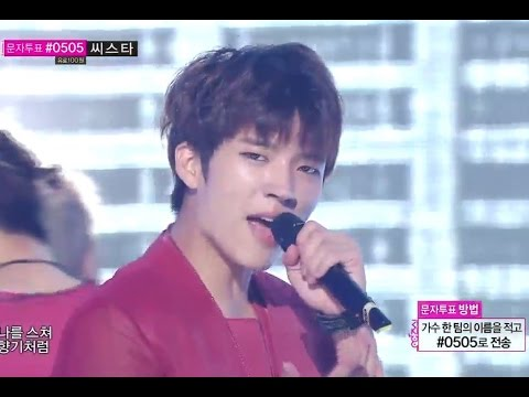 Back - Music core 20140802 INFINITE - Back, 인피니트 - 백, 1위 ▷Show Music Core Official Facebook Page - https://www.facebook.com/mbcmusiccore *쇼! 음악중심 토요일 오후를 책임지는 음악의 힘...