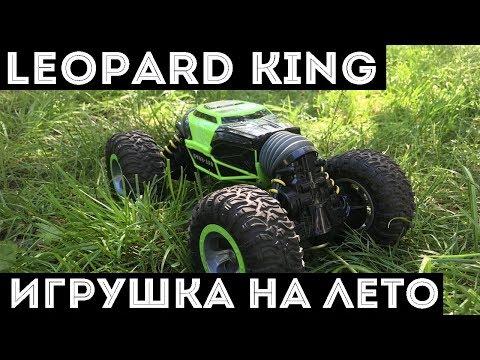 Купить Машинку-Перевертыш HYPER Leopard King Трюковая 30см. Красная