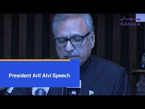President Arif Alvi Speech | SAMAA TV | 18 January , 2019