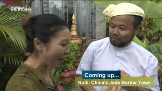 Ruili China  city pictures gallery : Travelogue— Ruili: China's Jade Border Town 05/07/2016 | CCTV