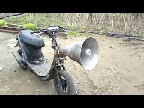 Музыка на скутер