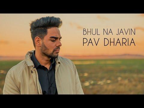 Bhul Na Javin Songs mp3 download and Lyrics