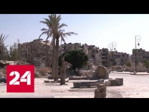 Разговор глухих: Запад не хочет слышать аргументы России по Сирии - Россия 24 - DomaVideo.Ru