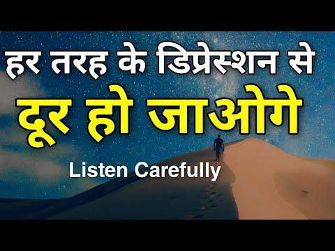 Best motivational shayari in hindi  inspirational quotes in hindi  motivational quotes  Relax