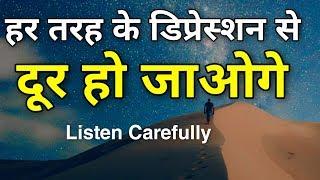 Best motivational shayari in hindi | inspirational quotes in hindi | motivational quotes | Relax