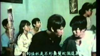 Khmer Movie - Orn Euy Srey Orn(Khmer Oldies)