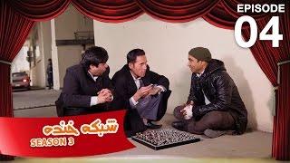 Shabake Khanda - Episode 56